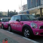 Coches y vehículos para publicidad y eventos - SerbeCar