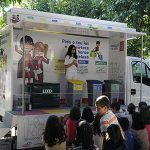 Unidades móviles para publicidad - SerbeCar